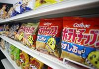 Cuộc khủng hoảng bim bim ở Nhật