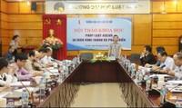 Thảo luận để phát huy vai trò của ASEAN trong khu vực và quốc tế