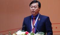 Đại hội Đoàn toàn quốc lần thứ XI thành công tốt đẹp