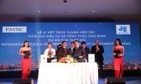 Khởi công Tháp đôi Movenpick Hotels & Residences - Risemount Apartment Da Nang