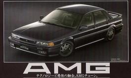 Những mẫu xe AMG từng được khách hàng ưa chuộng