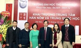 Địa chỉ 'vàng' cho người yêu thích Hán Nôm, Trung Quốc học