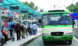 Để xe bus mini đi vào được hẻm