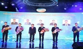 Ra mắt Tổng công ty Giải pháp Doanh nghiệp Viettel