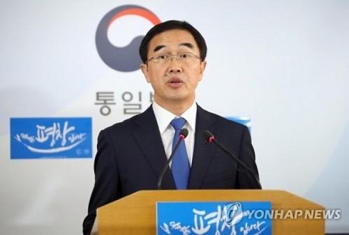 Bộ trưởng Bộ thống nhất của Hàn Quốc Cho Myoung-gyon. Ảnh Yonhap