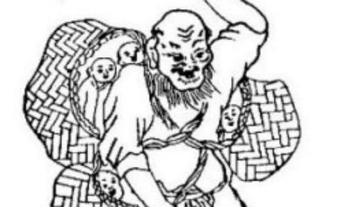 Ông Ba bị (Hình minh họa)