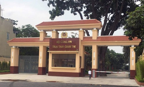 Trại giam T16