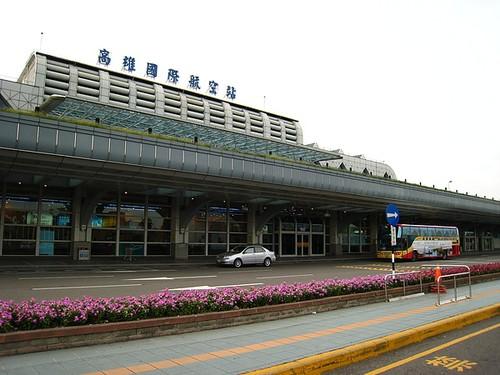 Sân bay quốc tế Cao Hùng (Đài Loan)