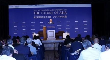 Phó Thủ tướng phát biểu tại Hội nghị Tương lai Châu Á