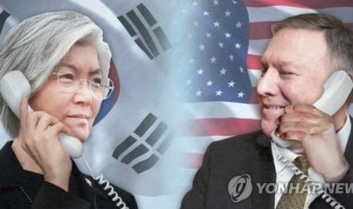 Ngoại trưởng Hàn Quốc Kang Kyung-wha và người đồng cấp Mỹ Mike Pompeo.