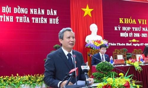 Ông Lê Trường Lưu, UVTW Đảng, Bí thư Tỉnh uỷ, Chủ tịch HĐND tỉnh Thừa Thiên Huế phát biểu khai mạc kỳ họp