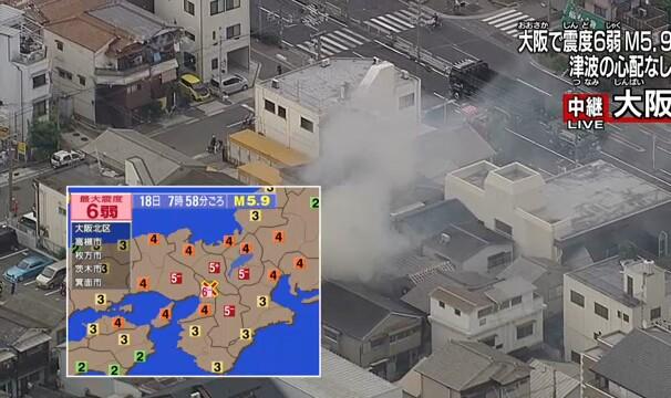 Chưa có thông tin người Việt bị nạn trong động đất ở Nhật