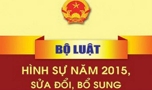 """Quảng Ngãi chú trọng hưởng ứng Cuộc thi viết """"Tìm hiểu Bộ luật Hình sự"""""""