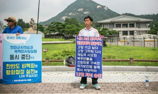 Thực tế không như mơ của một số người Triều Tiên vượt biên