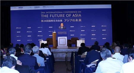 Phó Thủ tướng Thường trực Chính phủ Trương Hoà Bình tham dự Hội nghị Tương tai Châu Á lần thứ 24 tại Nhật Bản