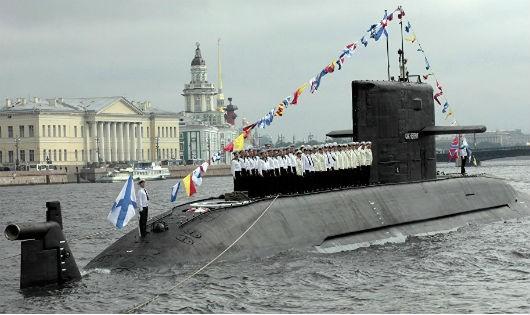 """Nga hạ thủy tàu ngầm """"tàng hình"""""""