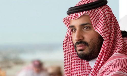 Saudi Arabia - Đằng sau chiến dịch chống tham nhũng
