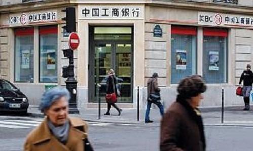 """Trung Quốc """"phủ sóng"""" đầu tư ở châu Âu"""