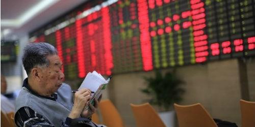 Trung Quốc có bao nhiêu dự trữ ngoại tệ?