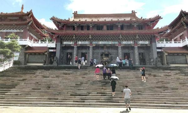 Một thoáng Đài Loan