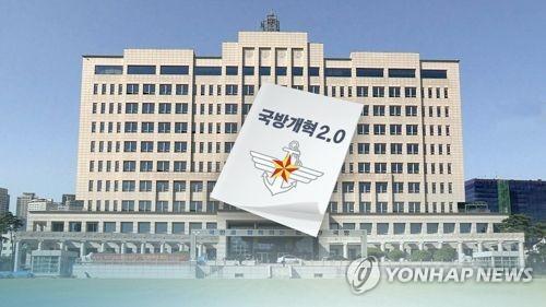 Quân đội Hàn Quốc cải tổ, giảm 17% sỹ quan cấp tướng