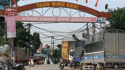 Dấu hiệu kém chất lượng dự án hạ tầng kỹ thuật Cụm công nghiệp Minh Khai: Trách nhiệm của TCty 319 ở đâu?
