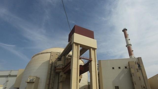 Iran tuyên bố sắp vượt giới hạn về làm giàu uranium
