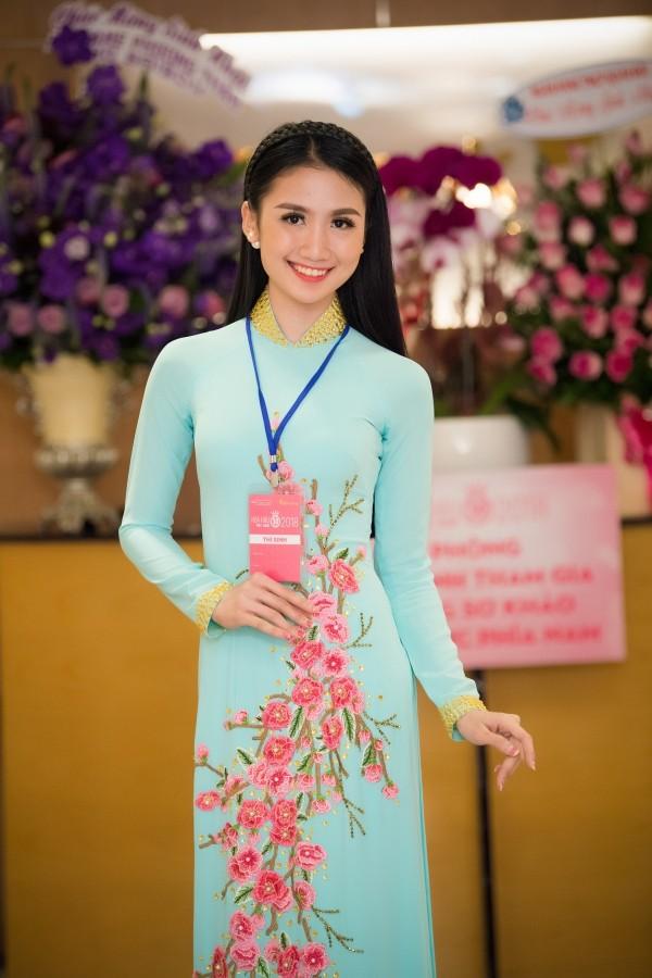 Trương Thị Thanh Bình, sinh năm 1997 và là sinh viên trường Đại học Nguyễn Tất Thành TP HCM. Cô từng lọt vào vòng chung kết Hoa khôi Nam Bộ 2017.
