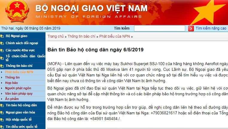 Sẵn sàng bảo hộ nếu có công dân Việt ảnh hưởng tai nạn máy bay ở Nga