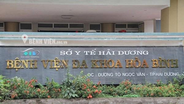 Lộ nhiều bất thường tại BVĐK Hòa Bình từ ca mổ khiến cô gái trẻ 'thương thành tật'