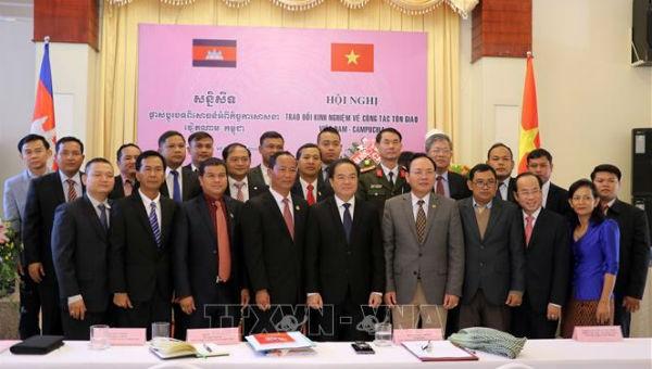 Trao đổi kinh nghiệm về công tác tôn giáo Việt Nam – Campuchia
