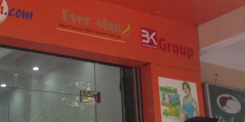Công ty Bảo Khang ngang nhiên bán sản phẩm đã bị thu hồi giấy phép?