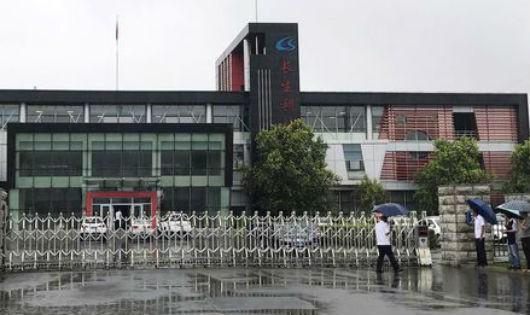 Cảnh sát Trung Quốc đề nghị bắt nữ Chủ tịch sở hữu tỉ USD vì vụ vắc xin kém chất lượng