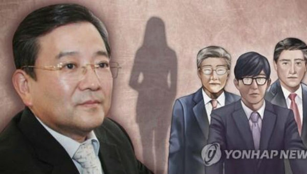 Cựu Thứ trưởng Tư pháp Hàn Quốc bị cấm xuất cảnh vì nghi án nhận hối lộ bằng tiệc sex