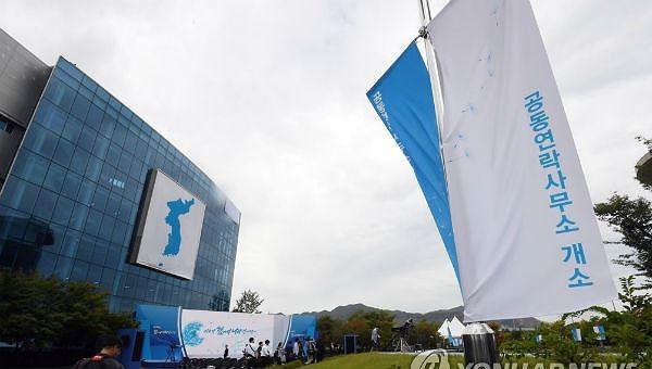 Triều Tiên bất ngờ đưa nhân viên trở lại văn phòng liên lạc liên Triều