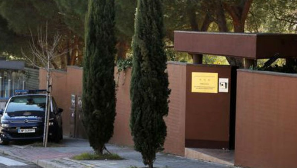 Mỹ phủ nhận liên quan vụ tấn công đại sứ quán Triều Tiên