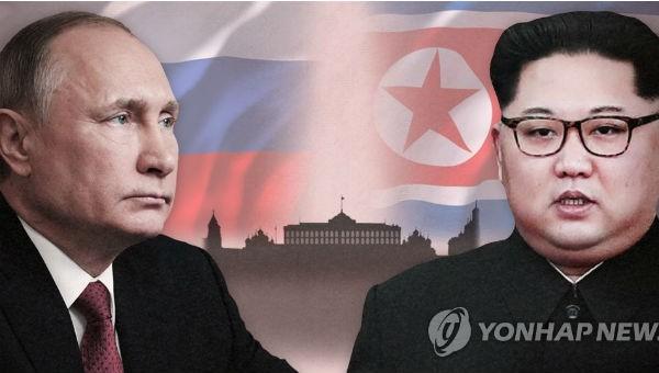 Tổng thống Nga Putin sắp có thượng đỉnh lịch sử với lãnh đạo Triều Tiên Kim Jong-un?