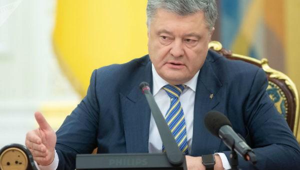 Tổng thống Poroshenko: Ukraine sẽ trưng cầu ý dân về gia nhập EU