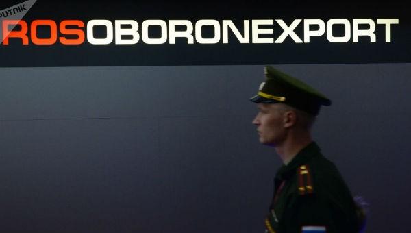 """Nga mang lượng vũ khí """"khủng"""" tới triển lãm hàng không ở Mexico"""