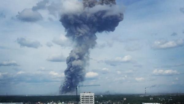 Nổ lớn rung chuyển nhà máy sản xuất thuốc nổ TNT của Nga