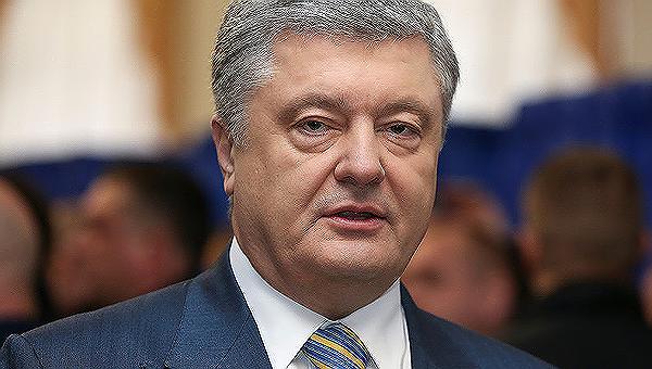 Cơ quan điều tra Ukraine nói về các vụ án hình sự nhằm vào Tổng thống mãn nhiệm