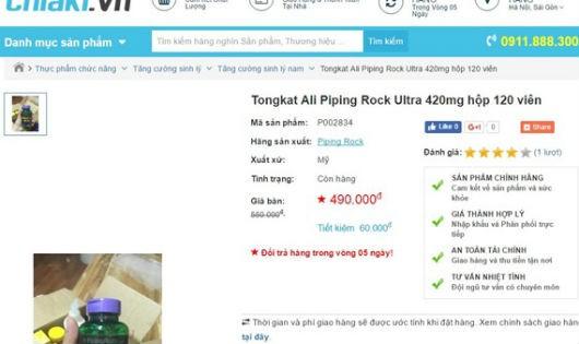 """""""Gắn mác"""" xách tay, Chiaki.vn bán hàng chưa được phép công bố"""